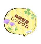 メッセージお花で癒コロナのりきる2(個別スタンプ:13)