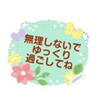 メッセージお花で癒コロナのりきる2(個別スタンプ:15)