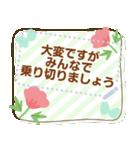 メッセージお花で癒コロナのりきる2(個別スタンプ:16)