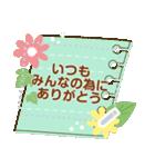 メッセージお花で癒コロナのりきる2(個別スタンプ:17)