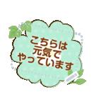 メッセージお花で癒コロナのりきる2(個別スタンプ:18)