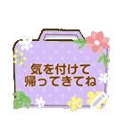 メッセージお花で癒コロナのりきる2(個別スタンプ:22)