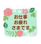 メッセージお花で癒コロナのりきる2(個別スタンプ:23)