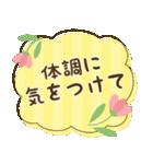 お花で癒すコロナのりきるスタンプ(個別スタンプ:1)