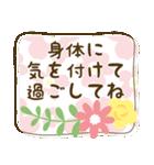 お花で癒すコロナのりきるスタンプ(個別スタンプ:2)