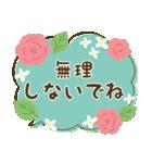 お花で癒すコロナのりきるスタンプ(個別スタンプ:3)