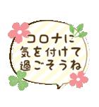 お花で癒すコロナのりきるスタンプ(個別スタンプ:4)