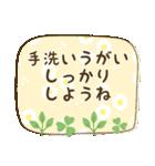 お花で癒すコロナのりきるスタンプ(個別スタンプ:5)