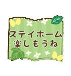 お花で癒すコロナのりきるスタンプ(個別スタンプ:6)