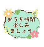 お花で癒すコロナのりきるスタンプ(個別スタンプ:7)