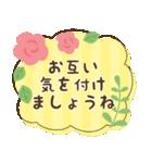お花で癒すコロナのりきるスタンプ(個別スタンプ:10)