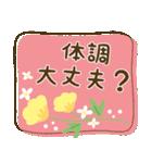 お花で癒すコロナのりきるスタンプ(個別スタンプ:11)
