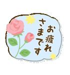 お花で癒すコロナのりきるスタンプ(個別スタンプ:12)
