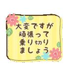 お花で癒すコロナのりきるスタンプ(個別スタンプ:13)