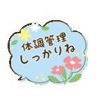 お花で癒すコロナのりきるスタンプ(個別スタンプ:14)