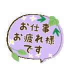 お花で癒すコロナのりきるスタンプ(個別スタンプ:15)