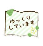 お花で癒すコロナのりきるスタンプ(個別スタンプ:17)