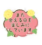 お花で癒すコロナのりきるスタンプ(個別スタンプ:18)