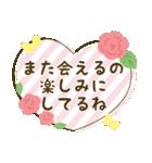 お花で癒すコロナのりきるスタンプ(個別スタンプ:19)
