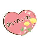 お花で癒すコロナのりきるスタンプ(個別スタンプ:21)