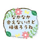 お花で癒すコロナのりきるスタンプ(個別スタンプ:23)