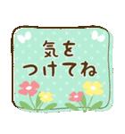 お花で癒すコロナのりきるスタンプ(個別スタンプ:24)