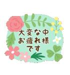 お花で癒すコロナのりきるスタンプ(個別スタンプ:25)