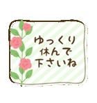お花で癒すコロナのりきるスタンプ(個別スタンプ:26)