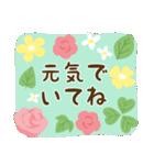 お花で癒すコロナのりきるスタンプ(個別スタンプ:28)