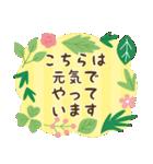 お花で癒すコロナのりきるスタンプ(個別スタンプ:29)