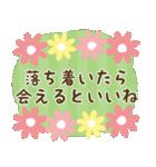 お花で癒すコロナのりきるスタンプ(個別スタンプ:31)