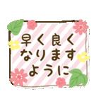 お花で癒すコロナのりきるスタンプ(個別スタンプ:32)