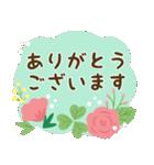 お花で癒すコロナのりきるスタンプ(個別スタンプ:34)