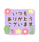 お花で癒すコロナのりきるスタンプ(個別スタンプ:35)