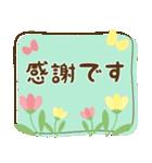 お花で癒すコロナのりきるスタンプ(個別スタンプ:36)