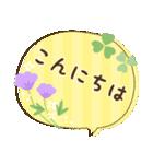お花で癒すコロナのりきるスタンプ(個別スタンプ:37)