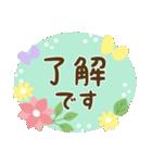 お花で癒すコロナのりきるスタンプ(個別スタンプ:39)