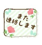 お花で癒すコロナのりきるスタンプ(個別スタンプ:40)