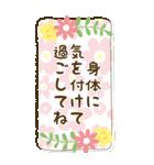 BIG★お花で癒すコロナのりきるスタンプ(個別スタンプ:2)