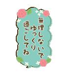 BIG★お花で癒すコロナのりきるスタンプ(個別スタンプ:3)
