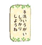 BIG★お花で癒すコロナのりきるスタンプ(個別スタンプ:5)