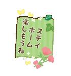 BIG★お花で癒すコロナのりきるスタンプ(個別スタンプ:6)