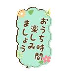 BIG★お花で癒すコロナのりきるスタンプ(個別スタンプ:7)