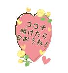 BIG★お花で癒すコロナのりきるスタンプ(個別スタンプ:8)