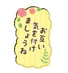 BIG★お花で癒すコロナのりきるスタンプ(個別スタンプ:10)