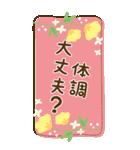 BIG★お花で癒すコロナのりきるスタンプ(個別スタンプ:11)