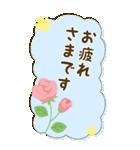 BIG★お花で癒すコロナのりきるスタンプ(個別スタンプ:12)