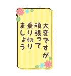 BIG★お花で癒すコロナのりきるスタンプ(個別スタンプ:13)