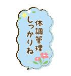 BIG★お花で癒すコロナのりきるスタンプ(個別スタンプ:14)