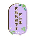 BIG★お花で癒すコロナのりきるスタンプ(個別スタンプ:15)